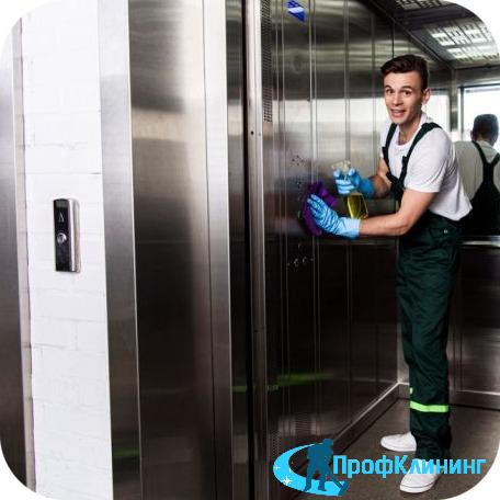 Уборка лифта